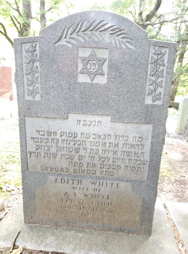 Ancestor's Tombstone with Star of David