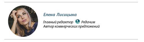 Redaktor Editor Edach.