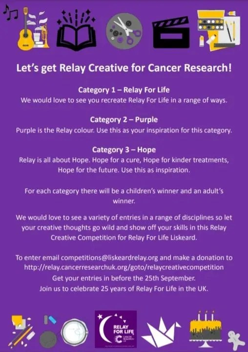 Relay Creative Competition updated