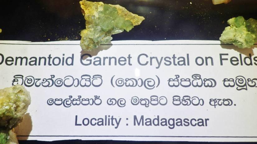 dematoidgarnet_crystal_madagascar_gallery-d