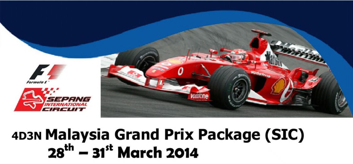 F1_Banner_Top.jpg