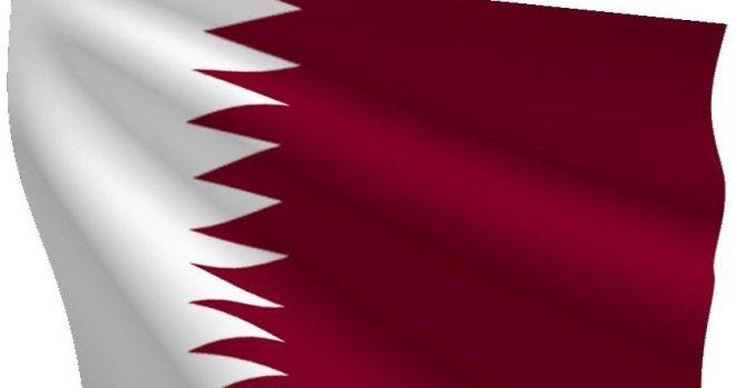 qatar nationa flag