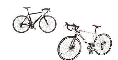 Comprar la mejor bicicleta de ruta