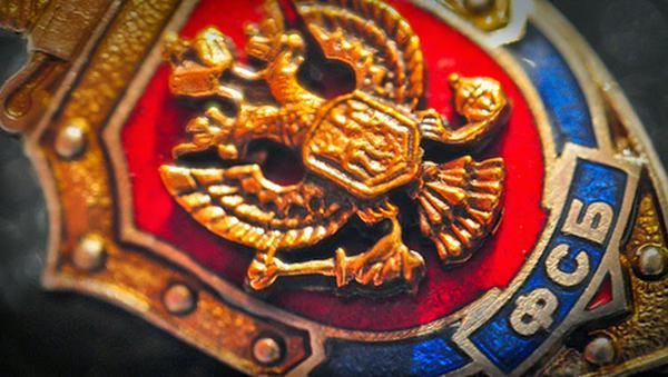 Federal Security Service of the Russian Federation FSB Russia