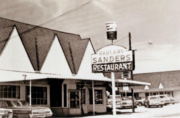 First KFC in Salt Lake