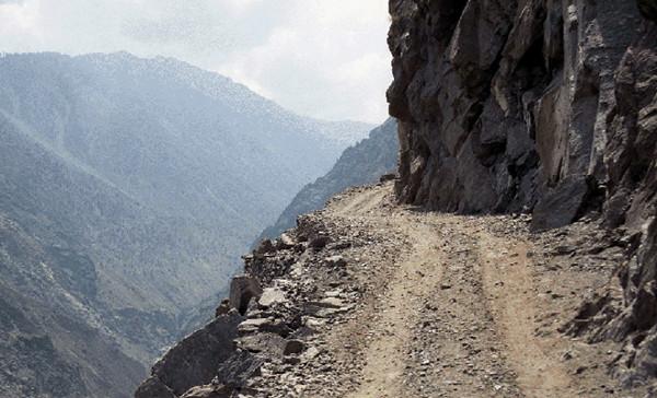 Nanga Parbat Pass