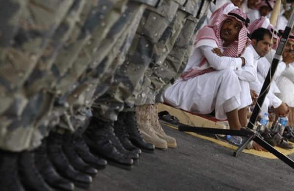 Saudi Arabia Witch Hunting