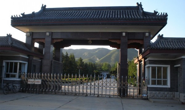Qincheng Prison China