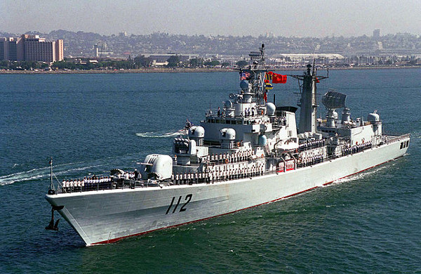 Chinese Navy Destroyer
