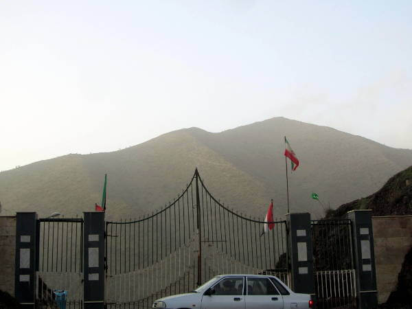 Iran-Iraqi Border