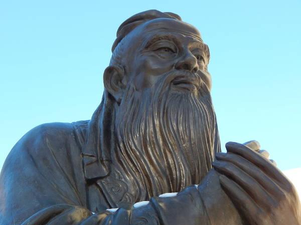 Confucius