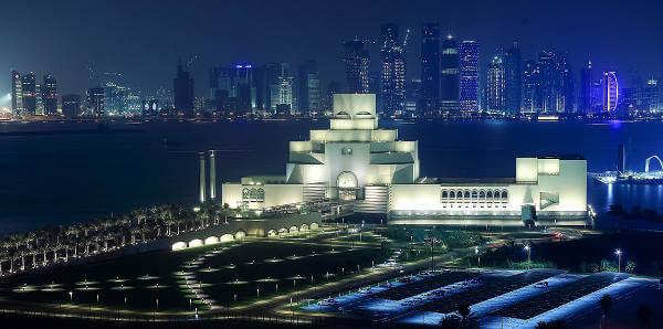 The Museum Of Islamic Art