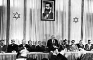 un día como hoy, pero de 1948, se proclama el Estado de Israel