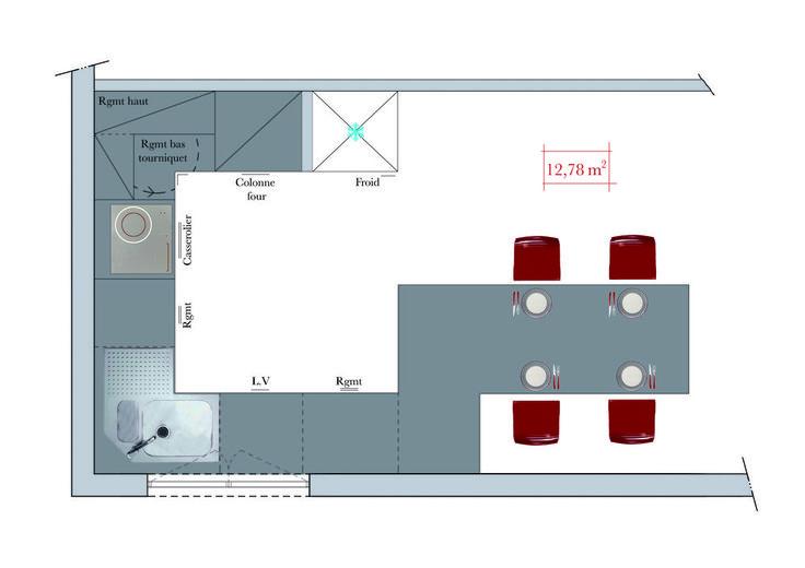 Id e relooking cuisine cuisine en g 12 m2 for Cuisine 16m2