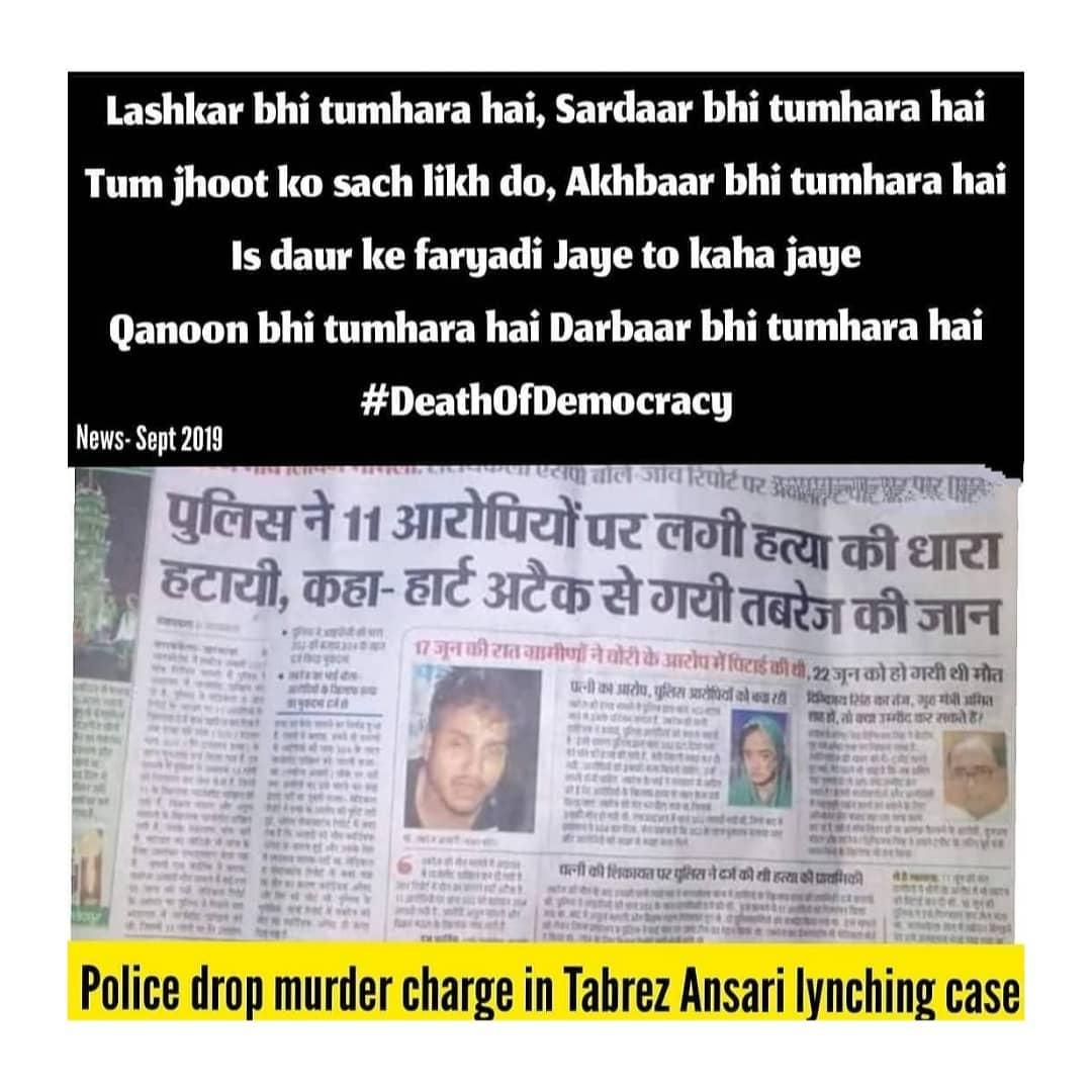 No Caption !!    RIP Tabrez   . . . .  #aatmnirbharbharat #mediawalebjpkechamche… news in hindi