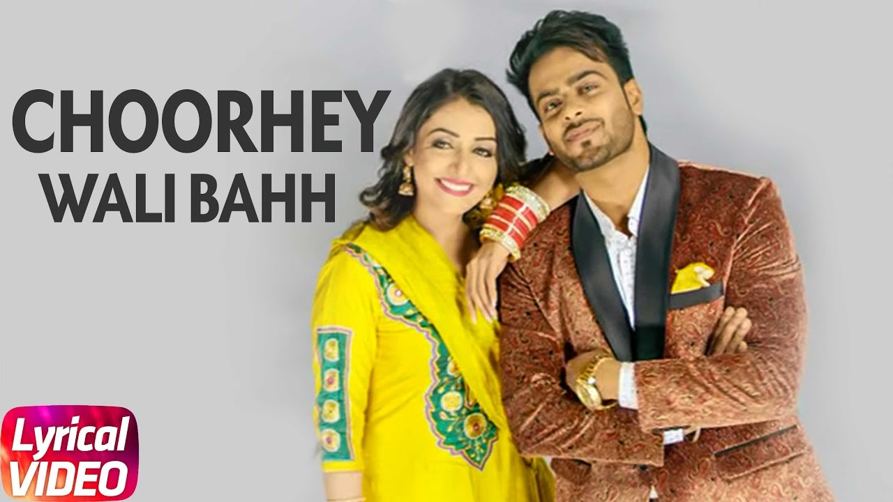 punjabi song Choorhey Wali Bahh | Mankirt Aulakh | Parmish Verma| Lyrical Video | Speed Records