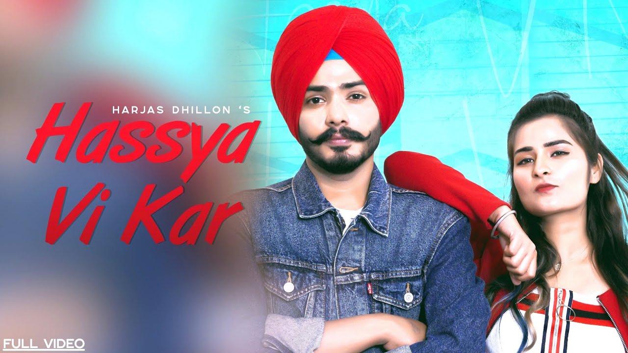 haryanvi song-Hassya vi Kar (Official Video) Harjas Dhillon ft. Prabh Kaur | New Punjabi Songs 2019