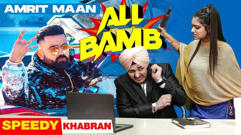 punjabi song All Bamb (Speedy Khabran) | Amrit Maan | Ikwinder Singh | Dr Zeus | Desi Crew | Latest Teasers 2020