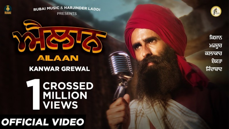 Desi Crew new song Ailaan (Official Video) | Kanwar Grewal | Latest Punjabi Songs 2020 | Rubai Music