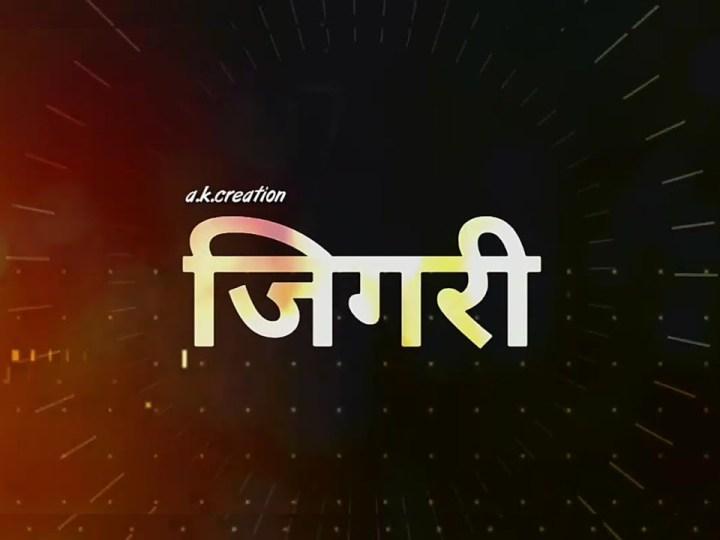 haryanvi song-TORA SUMIT GOSWAMI WHATSAPP STATUS | TORA SUMIT GOSWAMI STATUS | LATEST HARYANVI SONGS 2020