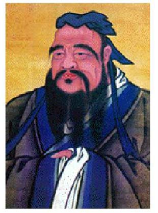 a history of confucius philosophy in china The cultures most strongly influenced by confucianism include those of china, japan, korea and very probably some confucian texts nonetheless, confucianism survived this suppression one of the many problems in discussing the history of confucianism is the question of what confucianism is.