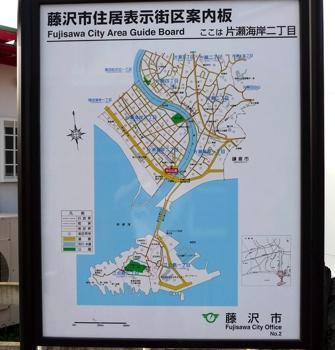 575Px-Area Guide Board-Japan1