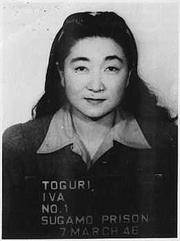 Iva Toguri Mug Shot