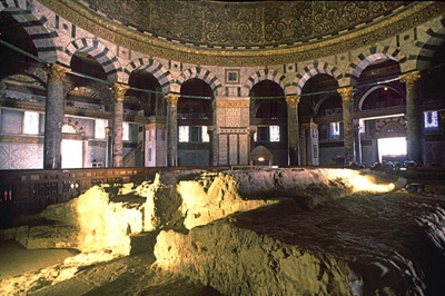 Dome-Rock-Interior-500