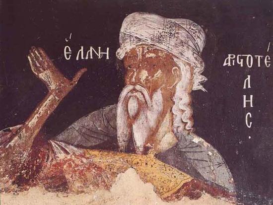 Aristotlemfioannina
