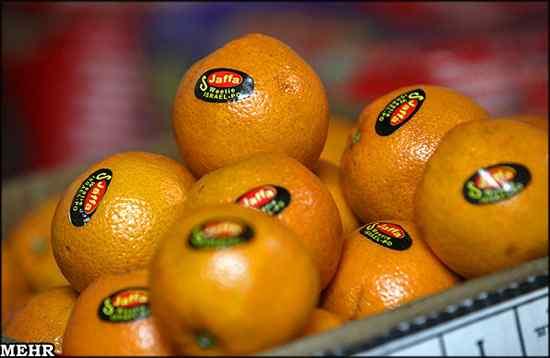 2009-04-24.Jaffa-Orange-In-Iran.2