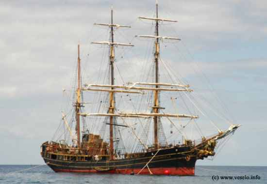 Pirate-Master-Ship