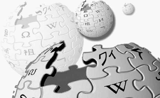 Create A Wiki Best Great Tools And Services