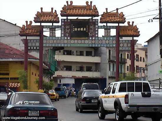 08-1937-Chinatown-Panama-City