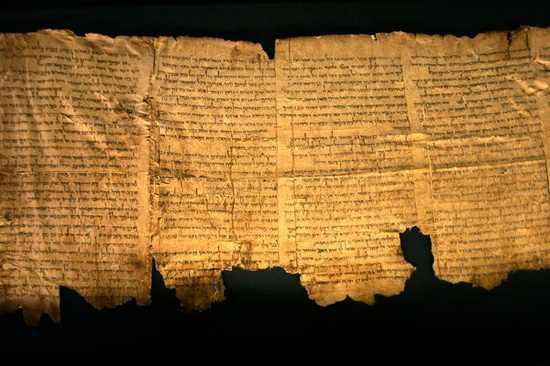 New-Dead-Sea-Scrolls-Theory 24016 600X450