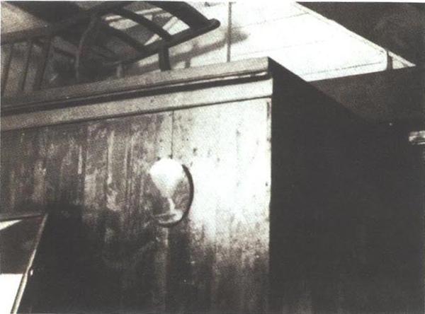 Gef Sanctum