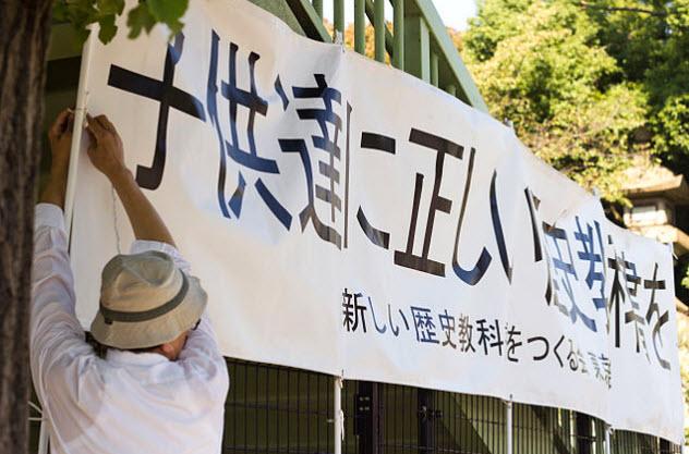 3-japanese-textbook-reform