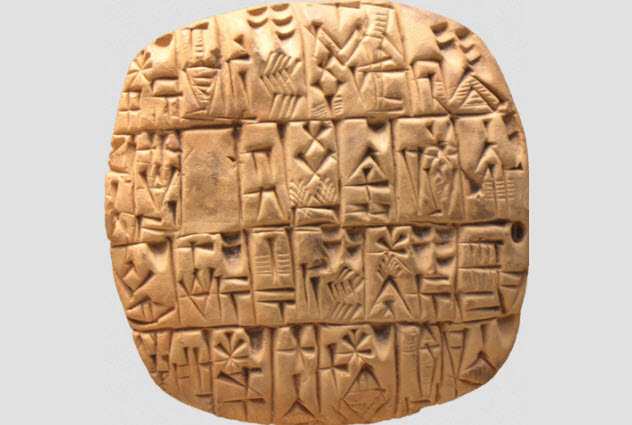 5-Shuruppak-tablet