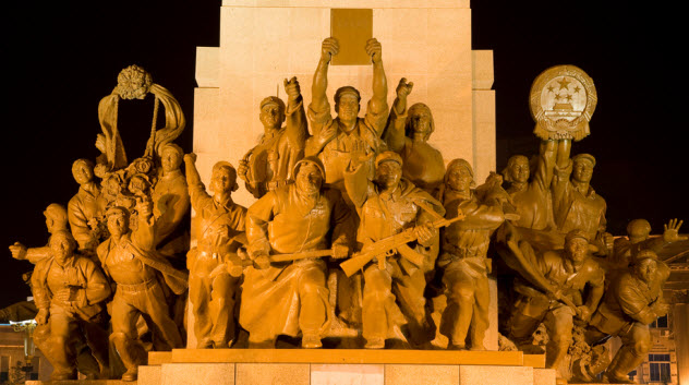 3a-mao-heroes-workers-statue_6951233_SMALL