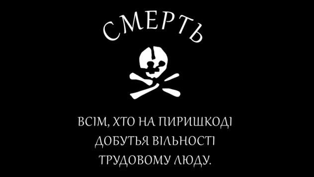8-free-territory-flag