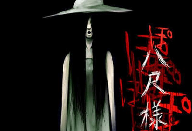 Hachishakusama