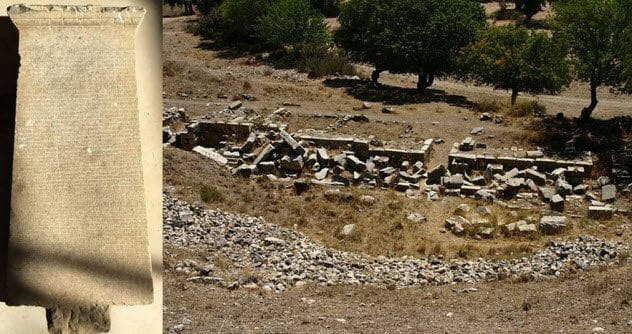 7a-ancient-greek-rental-agreement