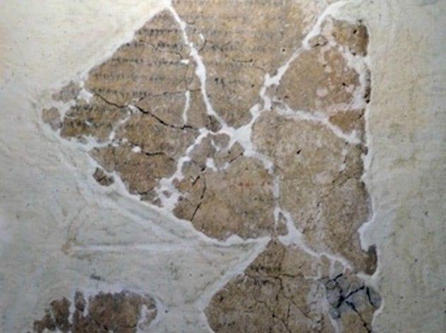 deir-alla-inscription