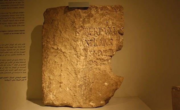 3-pilate-stone