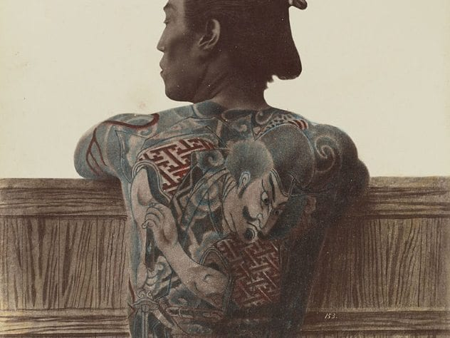 tattooed-japanese-man