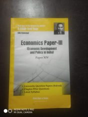 Economics paper-III (economic development and policy in india ) ten year b.ccom 3rd year