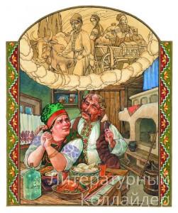 Анатолий Доронин. Наши предки жили радуясь