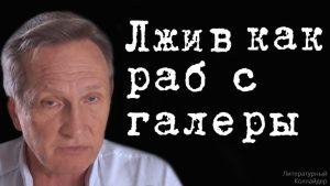 Владимир Филин: Кто такой мистер Путин?