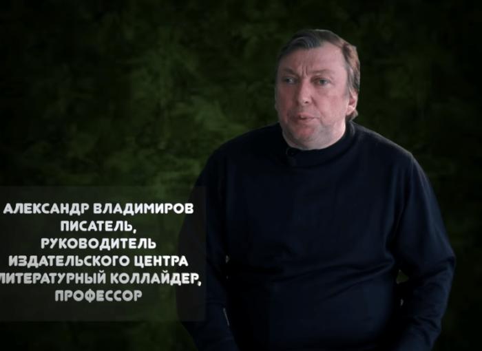 Почему глупеет народ России