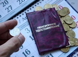 Дмитрий Медведев признал, что размер пенсии слишком мал