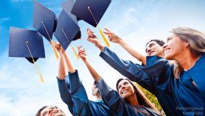 Высшее образование теперь не про нас